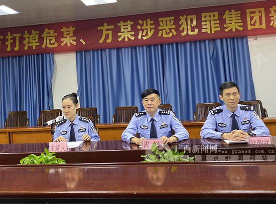 南宁警方打掉一涉恶团伙 案值约800余万元(组图)