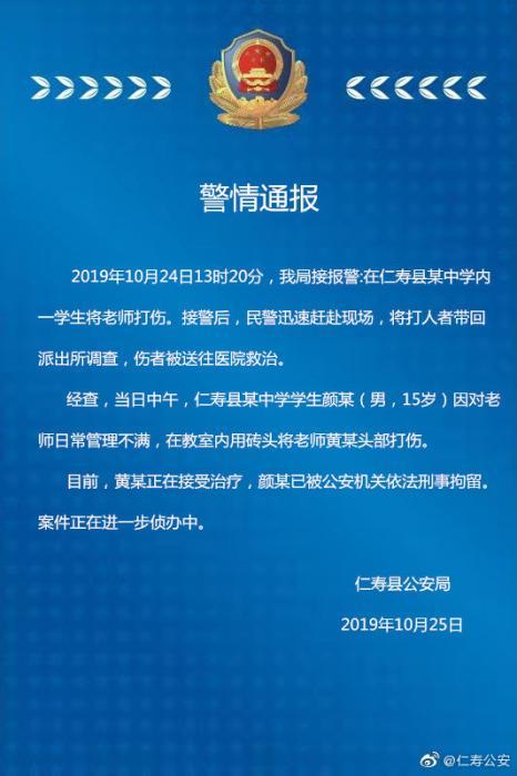 http://www.smfbno.icu/youxiyule/16796.html