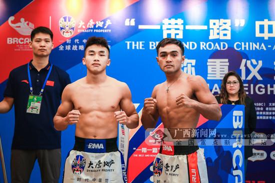 2019中國-東盟拳王賽南寧站27日晚將決出8個冠軍