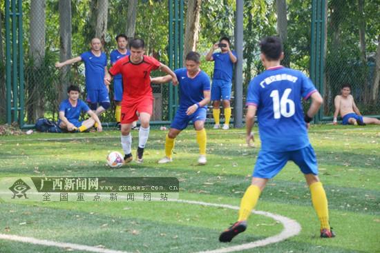 第三届广西区直机关单位足球赛结束小组赛争夺