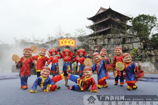 """邕寧區""""生態文化旅游月""""民俗風情表演受歡迎"""