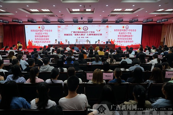 """廣西紅十字會首屆""""探索人道法""""人道傳播辯論賽落幕"""