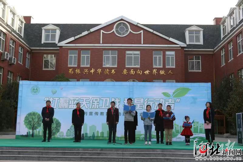 http://www.bdxyx.com/baodingjingji/46563.html