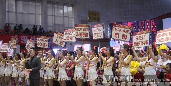 首届中国―东盟(桂林)阳光健身舞蹈公开赛开幕