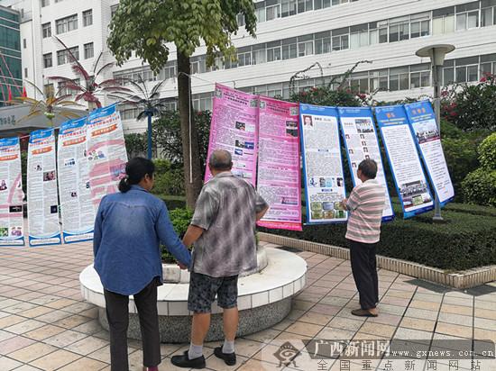 """医科大一附医院举行""""中国男性健康日""""主题宣传活动"""