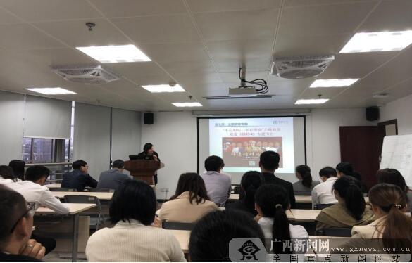 农银人寿广西分公司党委组织观看专题纪录片