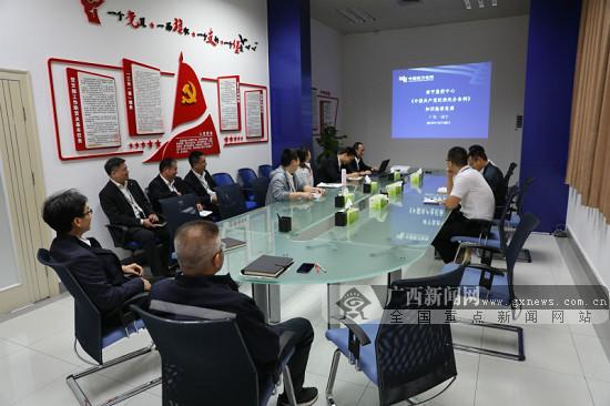 南方电网超高压公司南宁监控中心开展六大纪律知识抢答竞赛