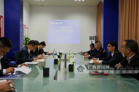 南方电网超高压公司南宁监控中心推进廉洁文化建设工作