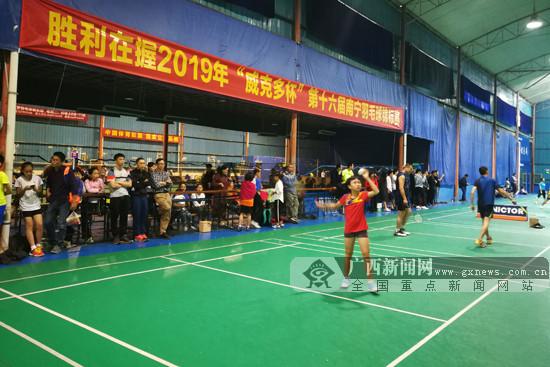 第十六届南宁羽毛球锦标赛收官 青少选手占比六成
