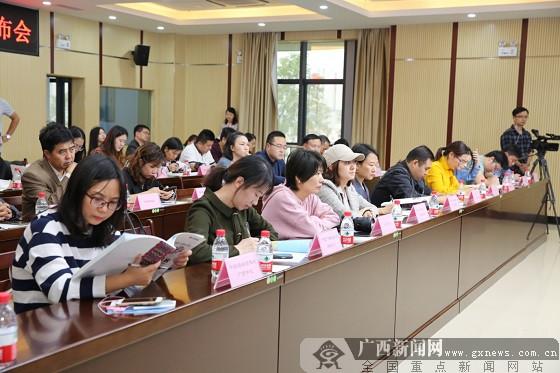 2018广西福彩社会责任报告 30年筹166亿元公益金