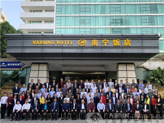 产才融合助力发展 第21期广西发展论坛在邕召开