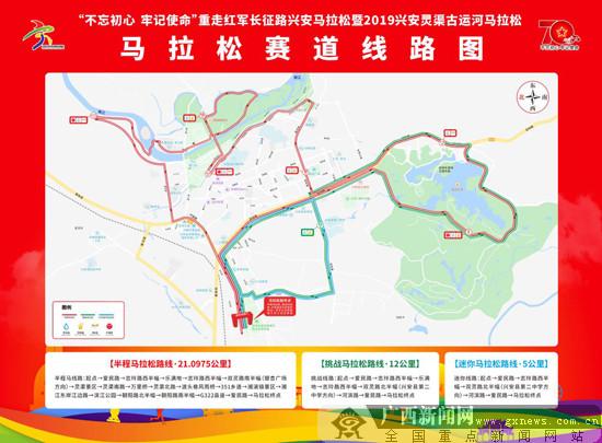 11月底开跑 2019兴安灵渠古运河马拉松赛仍可报名