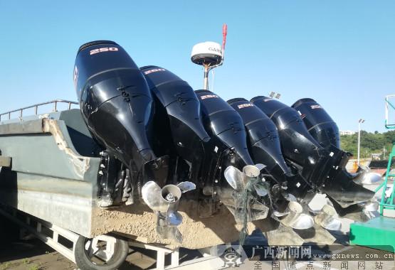 防城港海警局今年以来查获49艘走私飞艇(图)