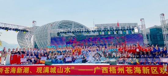 2019中国少数民族广场舞大赛(梧州・苍海站)落幕