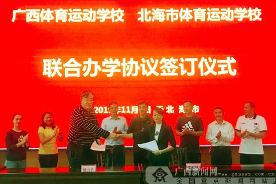 广西体校备战三青会海上运动项目工作正式启动