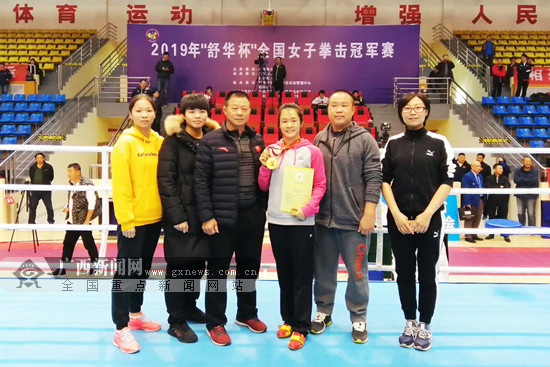 """傅庭婷摘金!广西拳击22年全国赛""""冠军荒""""终结"""