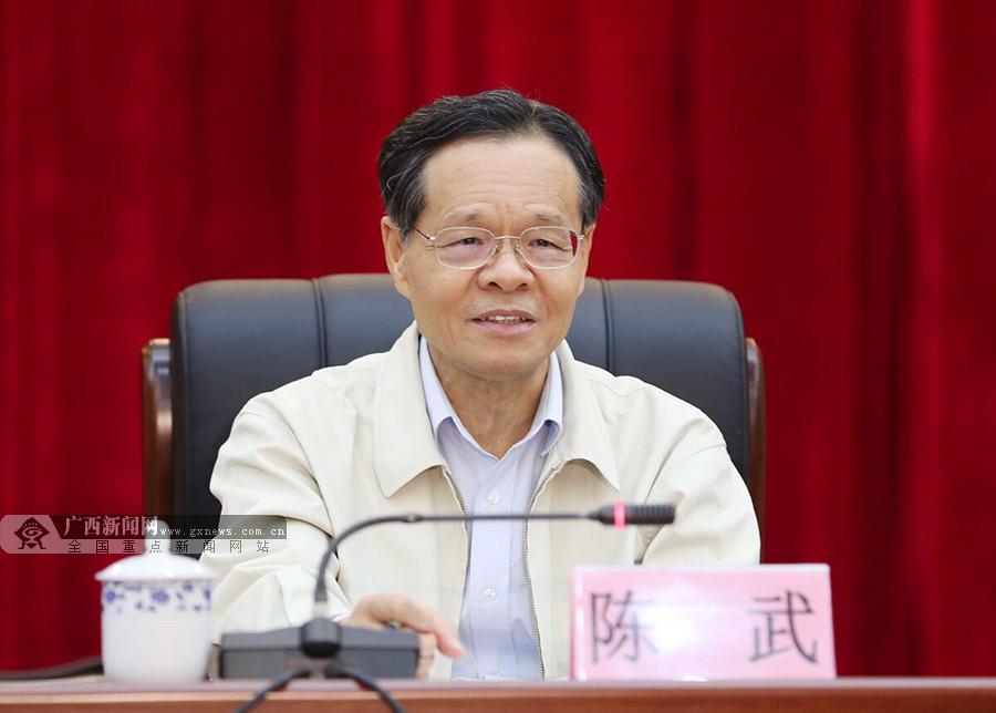 """陈武:坚决打赢""""双百双新""""产业项目建设攻坚战"""