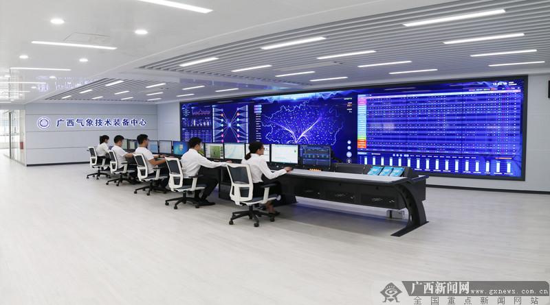 广西全力打造综合气象观测装备保
