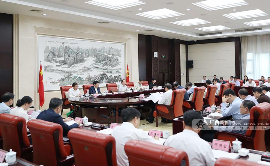 """自治区乡村振兴(""""美丽广西""""乡村建设)领导小组召开会议"""