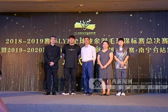 LYB全球业余羽毛球锦标赛总决赛12月19日登陆南宁