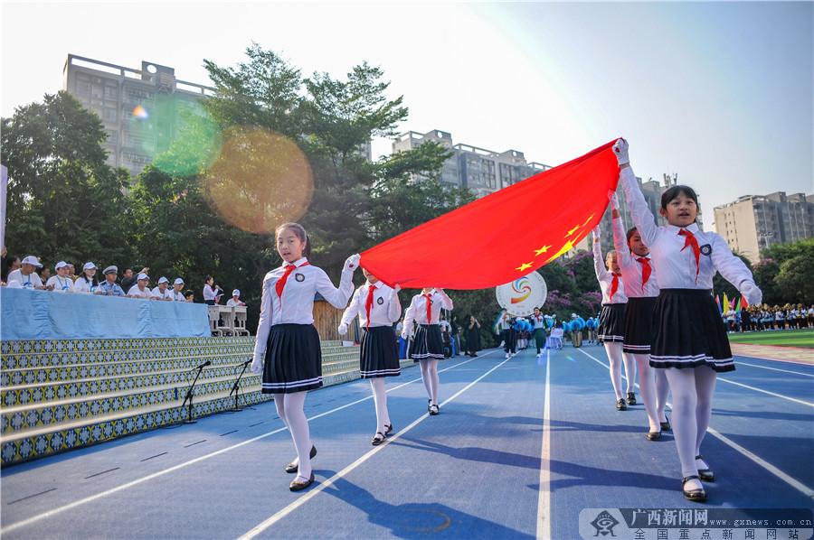 桂雅路小学举办2019年第九届秋季校运会
