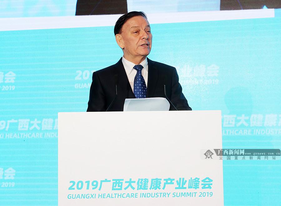 2019广西大健康产业峰会开幕
