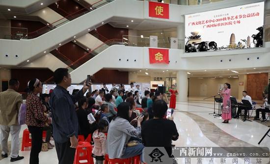 致敬医务工作者 广西文化艺术中心举办公益演出