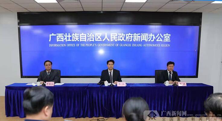 政府总客服 广西12345政府服务热线正式启动