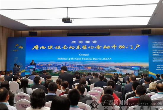 广西中行:发挥专业优势 服务壮美广西 共建开放门户