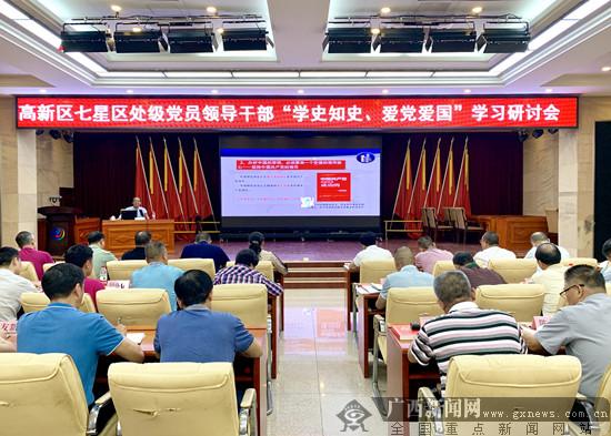 桂林理工马克思主义学院宣讲团开展校内外理论宣讲