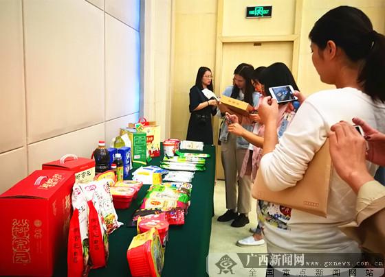 2019首届世界米粉大会将于11月16-18日在南宁举办