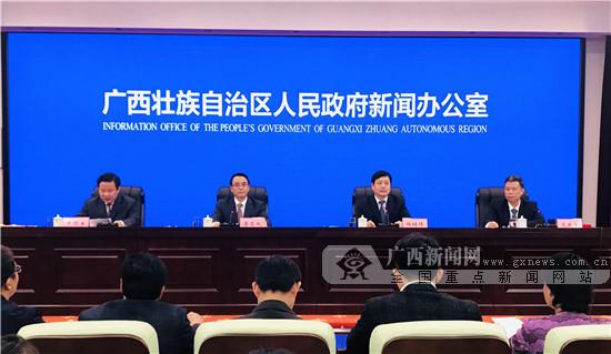 广西建成三级公共资源交易平台体系 交易更便捷