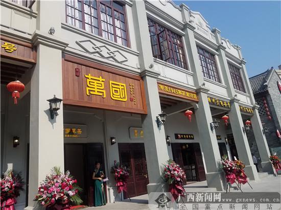 """老字号汇聚 """"老南宁·三街两巷""""当阳街片区开业"""