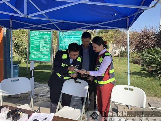 灌阳县首套货车ETC记账卡成功发行 通行费9.5折