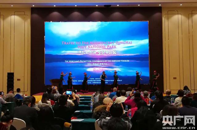 青海旅游提升国际化水平 开启多