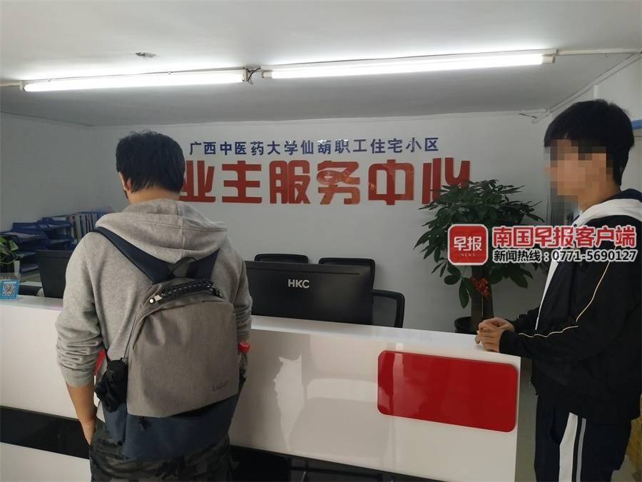 http://www.qwican.com/difangyaowen/2288289.html