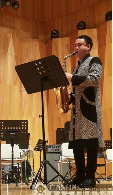 乐满八桂 广西萨克斯专场音乐会致敬新中国成立70周年