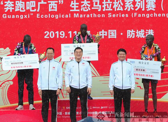 2万余名中外选手角逐2019中国-东盟国际马拉松