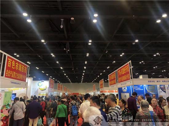 2019广西名优产品博览会在邕举办
