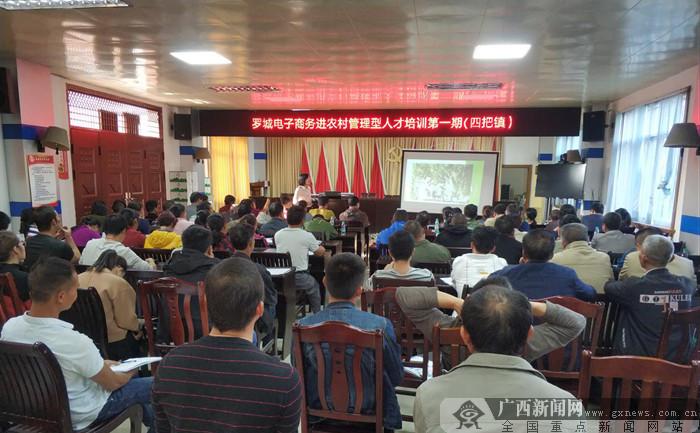 http://www.shangoudaohang.com/wuliu/246806.html