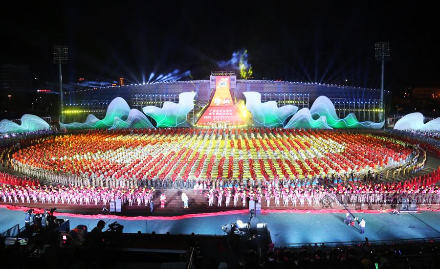 广西壮族自治区第十四届运动会在百色市开幕(图)