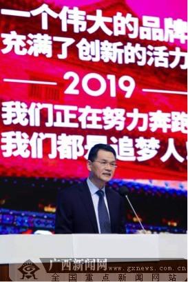 百胜中国旗下多品牌荣获2019年度餐饮十大品牌金奖