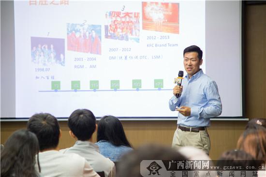 """百勝中國2020校園招募 來談一場""""理想型""""戀愛吧"""