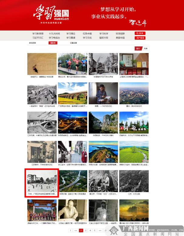 """""""我爱我的祖国""""微视频摄影作品大奖赛进入倒计时阶段"""