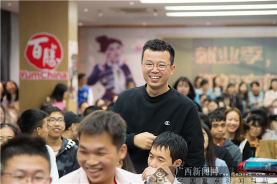 """百胜中国2020校园招募 来谈一场""""理想型""""恋爱吧"""