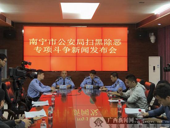 南宁警方打掉涉黑涉恶犯罪团伙72个
