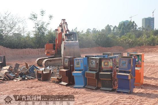 陆川警方集中销毁300多台赌博游戏机