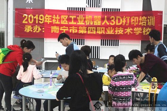 全民终身学习活动周 南宁四职校社区培训精彩纷呈
