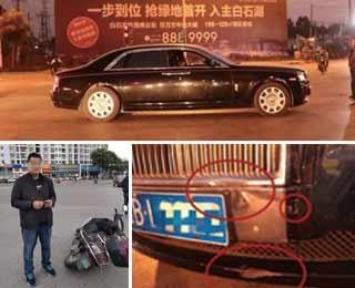 广西手机报11月24日下午版