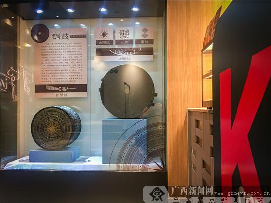"""肯德基广西民族文化主题餐厅亮相邕城""""三街两巷"""""""